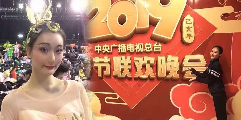 川艺联盟学子登上2019年央视春晚