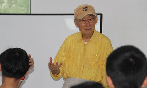 王岩平教授