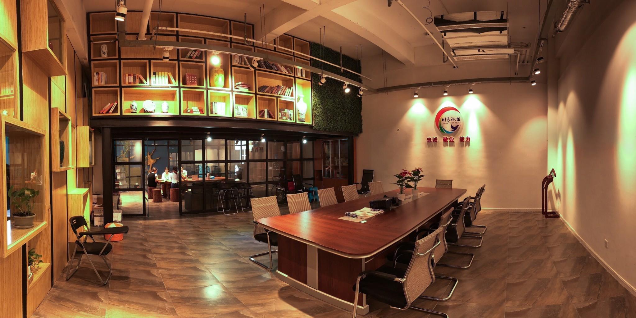 会议室/多媒体教室