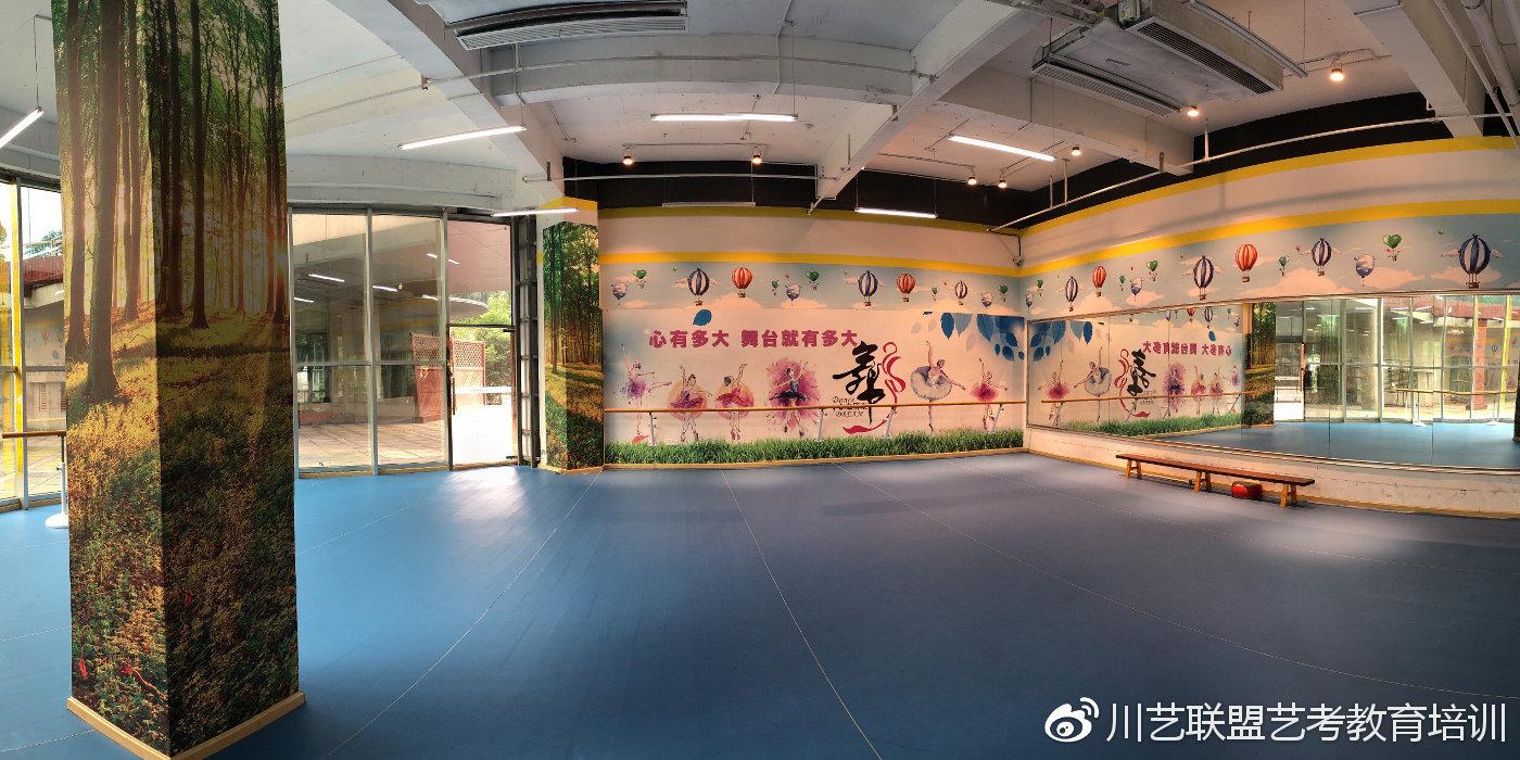 舞蹈教室⑶